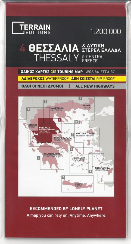Terrain Road Map 4 -  Thessaly & Western Greece